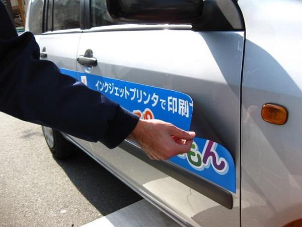 pannello magnetico su sportello auto
