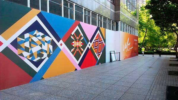 grafiche per coperture murali