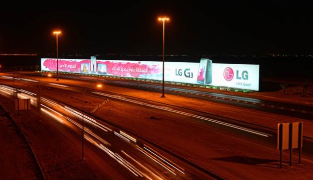 striscione pubblicitario LG