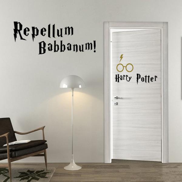 Tante idee per decorare la vostra casa ispirandosi ai film... Harry ...