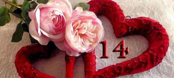 san valentino intro