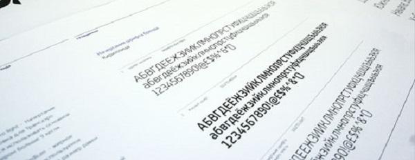 tipografia esempi