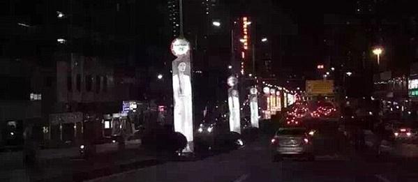 cartellone pubblicitario fantasma