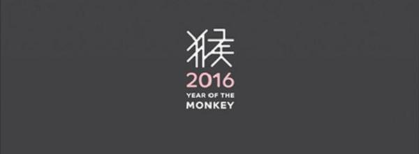 head-year-monkey-peen-hed-2016